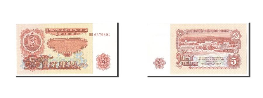 World Coins - Bulgaria, 5 Leva, 1974, KM:95a, Undated, UNC(65-70)