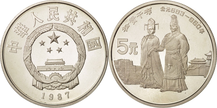 World Coins - CHINA, PEOPLE'S REPUBLIC, 5 Yüan, 1987, , Silver, KM:172