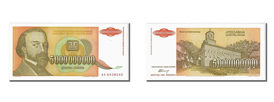 World Coins - Yugoslavia, 5,000,000,000 Dinara, 1993, KM #135a, UNC(65-70), AA6438243
