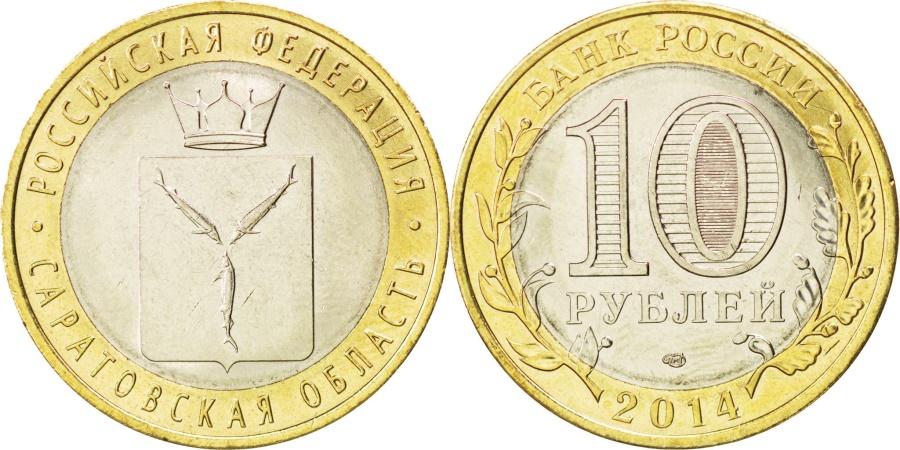 World Coins - Russia, 10 Roubles, 2014, KM #New, , Bimetallic, 8.50