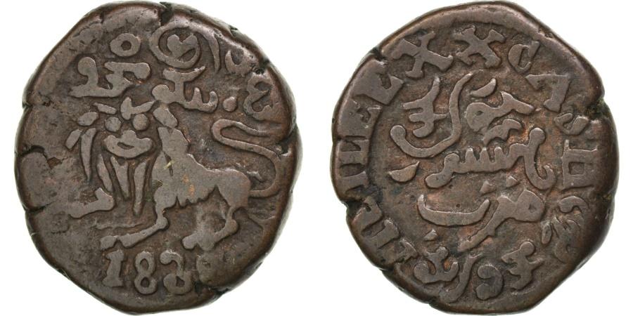 World Coins - INDIA-PRINCELY STATES, 20 Cash, 1838, Mysore, KM #193.2, , Copper, 22,.
