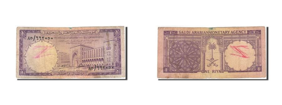 World Coins - Saudi Arabia, 1 Riyal, 1968, KM:11a, 1968, VG(8-10)