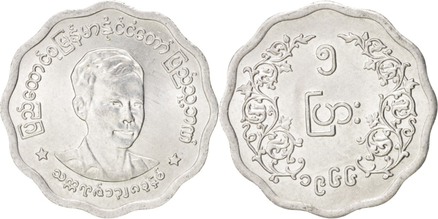 World Coins - Myanmar, 5 Pyas, 1966, , Aluminum, KM:39
