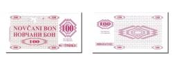 World Coins - Bosnia - Herzegovina, 100 Dinara, 1992, KM #6r, UNC(65-70), 796063