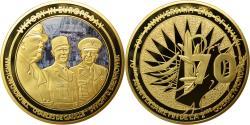 Us Coins - France, Medal, Anniversaire de la Victoire, Churchill-De Gaulle-Eisenhower