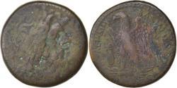 Ancient Coins - Coin, Egypt, Ptolemy II Philadelphos, Diobol, 275/4-260 BC, Alexandria