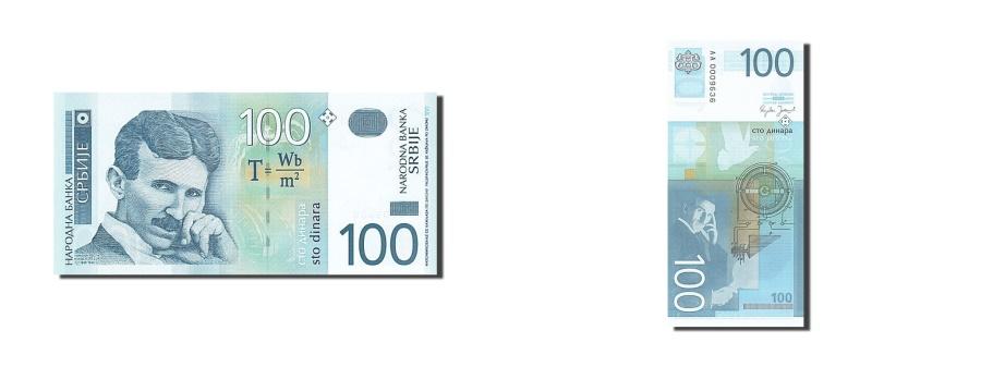 World Coins - Serbia, 100 Dinara, 2003, 2004, KM:41b, UNC(65-70)