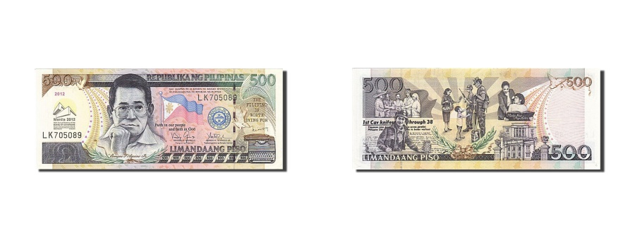 World Coins - Philippines, 500 Piso, 2012, 2012, UNC(63)
