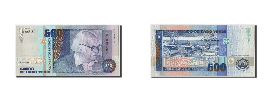 World Coins - Cape Verde, 500 Escudos, 2002, KM:64b, 2002-07-01, UNC(65-70)