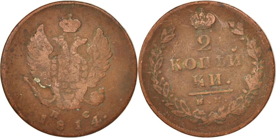 World Coins - Russia, Alexander I, 2 Kopeks, 1814, Izhora, , Copper, KM:118.4