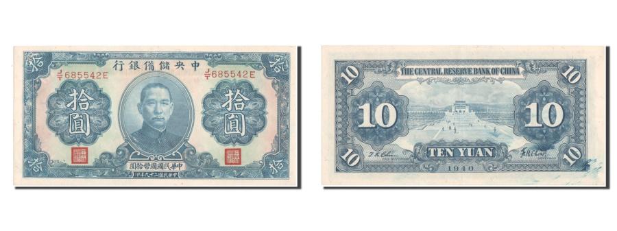 World Coins - China, 10 Yüan, 1940, KM #J12h, UNC(63), J/T 685542E