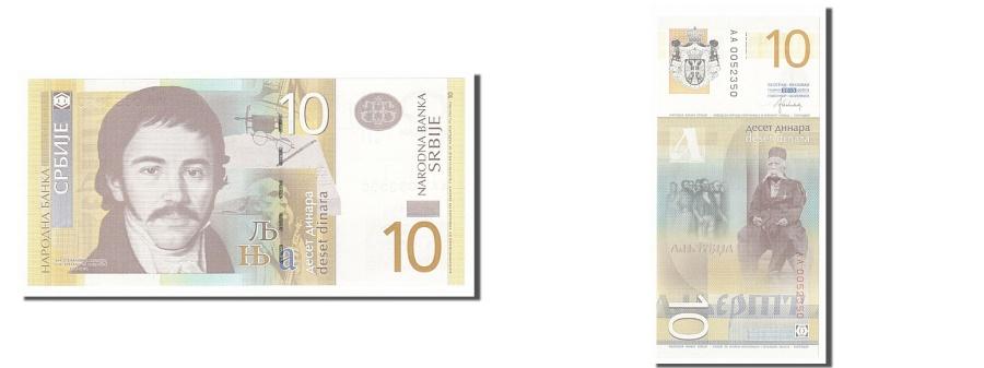 World Coins - Serbia, 10 Dinara, 2013, KM #54b, UNC(65-70), AA0052350