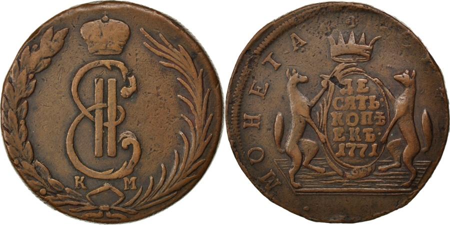 World Coins - RUSSIA-SIBERIA, 10 Kopecks, 1771, Kolophon, KM #6, , Copper, 66.26