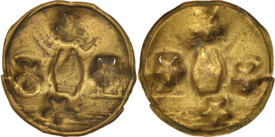 World Coins - France, Tourist Token, Méreau, Paroisse Saint-Etienne de Lille, Medal