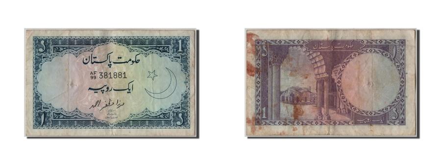 World Coins - Pakistan, 1 Rupee, KM #9A, VF(20-25), AF99 381881