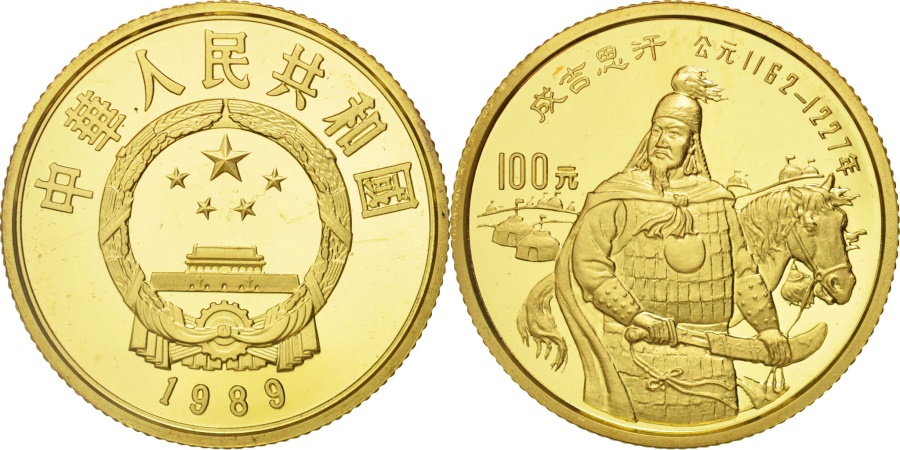 World Coins - CHINA, PEOPLE'S REPUBLIC, 100 Yüan, 1989, , Gold, KM:252