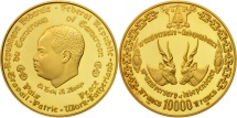 Cameroon, 10000 Francs, 1970, MS(65-70), Gold, KM:21