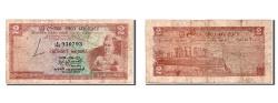 World Coins - Ceylon, 2 Rupees, 1974, KM #72b, 1974-08-27, VF(20-25), E322.930793