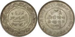 World Coins - Coin, INDIA-INDEPENDENT KINGDOMS, KUTCH, Khengarji III, 5 Kori, 1936,