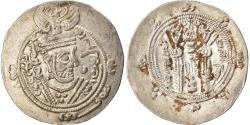Ancient Coins - Coin, Tabaristan, Dabwayhid Ispahbads, Khurshid, Hemidrachm, PYE 98 (132 AH)