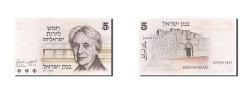 World Coins - Israel, 5 Lirot, 1973, KM #38, UNC(65-70), 6907012047