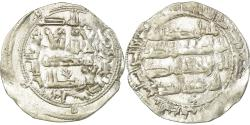 World Coins - Coin, Umayyads of Spain, Abd al-Rahman II, Dirham, AH 221 (835/836), al-Andalus
