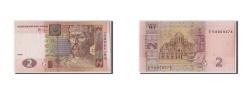 World Coins - Ukraine, 2 Hryven, 2005, KM:117b, Undated, UNC(65-70)