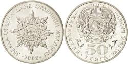 World Coins - KAZAKHSTAN, 50 Tenge, 2008, Kazakhstan Mint, KM #170, , Copper-Nickel,...