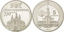 World Coins - UKRAINE, 5 Hryven, 2012, KM #659, , Copper-Nickel, 35, 16.30