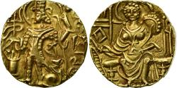 Coin, Kushan Empire, Kipanada, Dinar, 345-375, , Gold