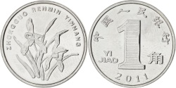 World Coins - CHINA, PEOPLE'S REPUBLIC, Jiao, 2011, KM #1210b, , Stainless Steel, 19,...