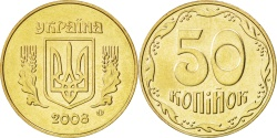 World Coins - UKRAINE, 50 Kopiyok, 2008, Kyiv, KM #3.3b, , Aluminum-Bronze, 23, 4.18