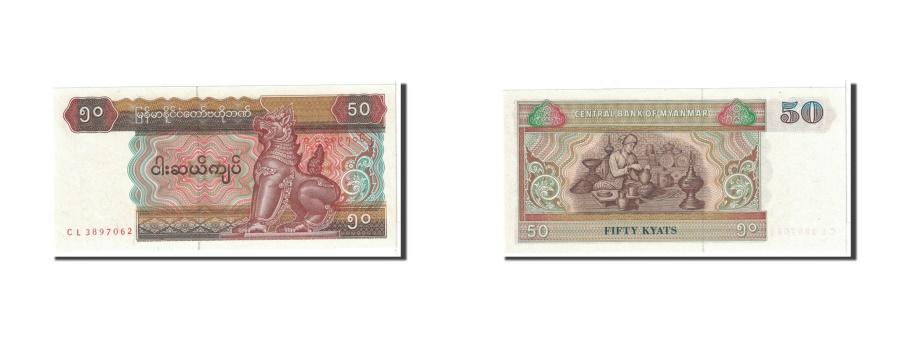 World Coins - Myanmar, 50 Kyats, 1994, KM:73b, UNC(65-70)