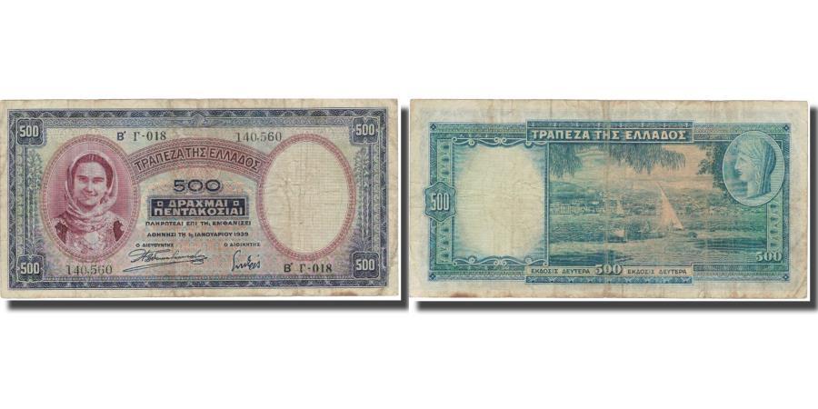 World Coins - Banknote, Greece, 500 Drachmai, 1939, 1939-01-01, KM:109a, VF(20-25)
