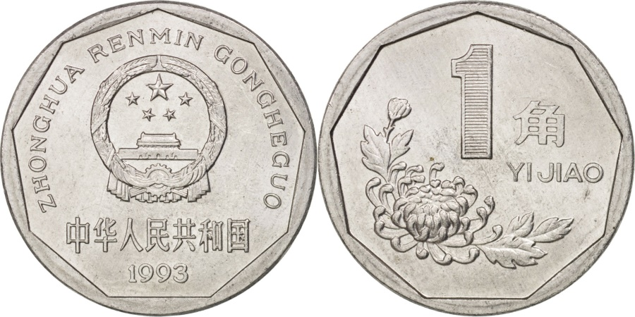 World Coins - CHINA, PEOPLE'S REPUBLIC, Jiao, 1993, , Aluminum, KM:335