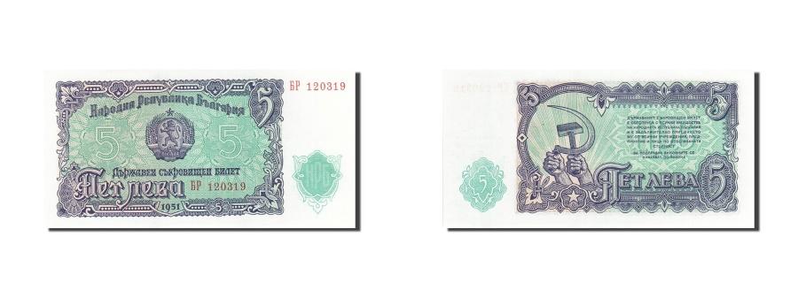World Coins - Bulgaria, 5 Leva, 1951, 1951, KM:82a, UNC(65-70)