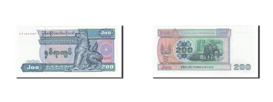 World Coins - Myanmar, 200 Kyats, 1991-1998, KM:75b, Undated, UNC(65-70)