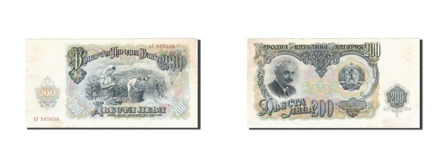 World Coins - Bulgaria, 200 Leva, 1951, 1951, KM:87a, EF(40-45)