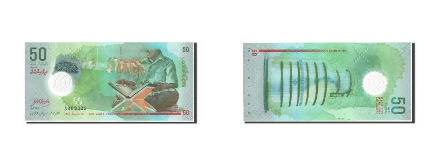 World Coins - Maldives, 50 Rufiyaa, 2015, KM:New, UNC