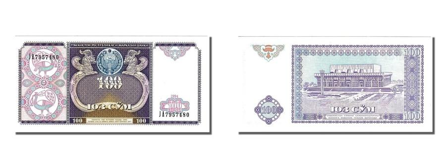 World Coins - Uzbekistan, 100 Sum, 1994, KM #79, UNC(65-70), JA