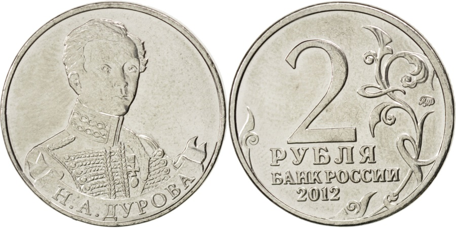 World Coins - RUSSIA, 2 Roubles, 2012, Moscow, KM #1399, , Nickel Plated Steel, 23, 5.22