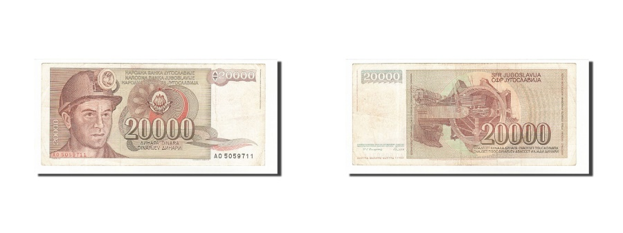 World Coins - Yugoslavia, 1985-1989, 1987-05-01, KM:95, VF(30-35)