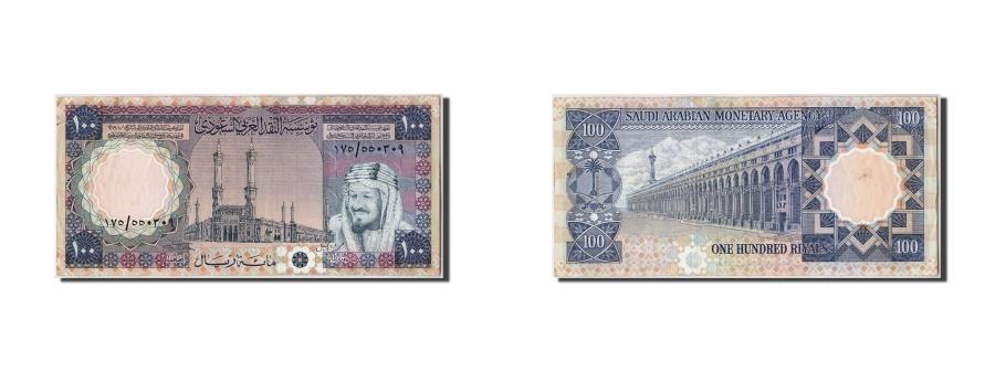 World Coins - Saudi Arabia, 100 Riyals, 1976, KM #20, AU(55-58)