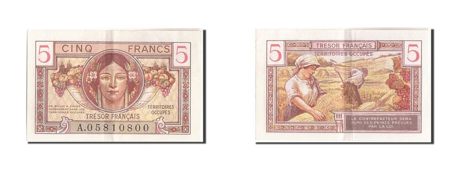 World Coins - France, 5 Francs, 1947 French Treasury, 1947, KM:M6a, 1947, UNC(60-62), Fayet...