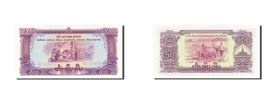 World Coins - Lao, 50 Kip, Undated, KM:22a, Undated, UNC(63)