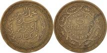 World Coins - Tunisia, Muhammad al-Amin Bey, 5 Francs, 1946, Paris, EF(40-45)