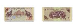 World Coins - Bhutan, 5 Ngultrum, 2011, KM:28b, Undated, UNC(65-70)