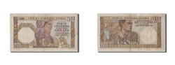 World Coins - Serbia, 500 Dinara, 1941, KM #27b, 1941-11-01, EF(40-45), 695, Fayette #27b