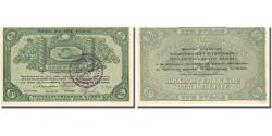 World Coins - Banknote, Russia, 3 Roubles, 1918, 1918, AU(55-58)