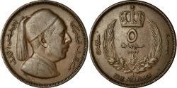 World Coins - Coin, Libya, Idris I, 5 Milliemes, 1952, , Bronze, KM:3